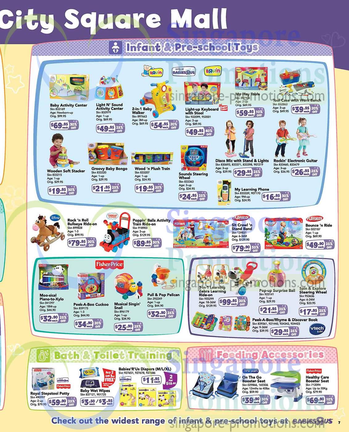 Toys R Us Potty Watch : Infant n pre school toys bath toilet training feeding