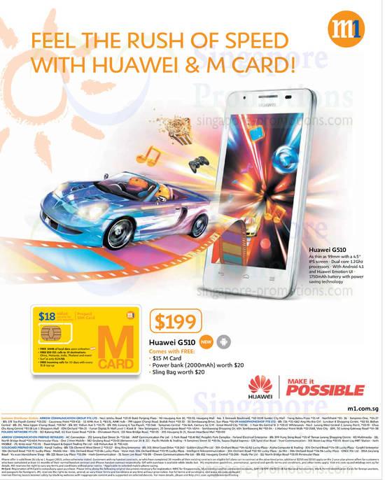 M Card Huawei G510