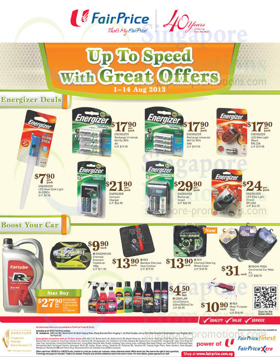 Energizer Batteries, Car Accessories, Energizer, Carlube, Goodhouse, Rex, Packy Poda, Carplan