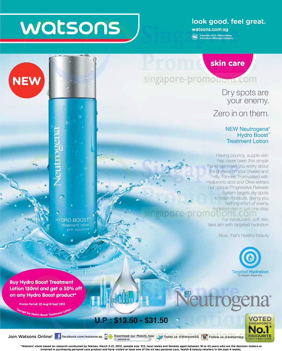 Neutrogena Hydro Boost Treatment Lotion