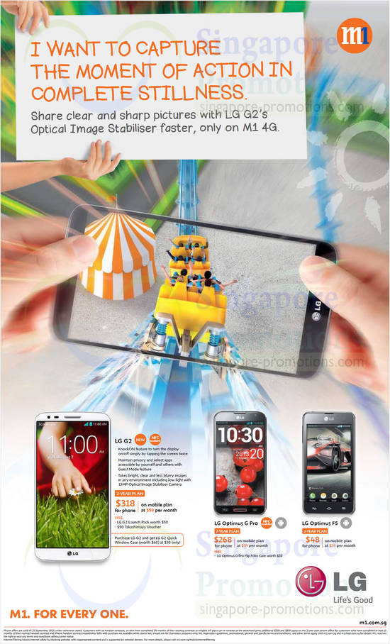 LG G2, LG Optimus G Pro, LG Optimus F5