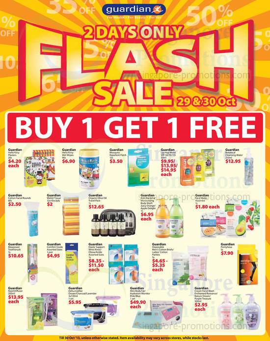 Guardian Housebrand Buy 1 Get 1 Free Offers