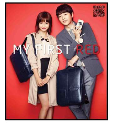 Samsonite 13 Oct 2013