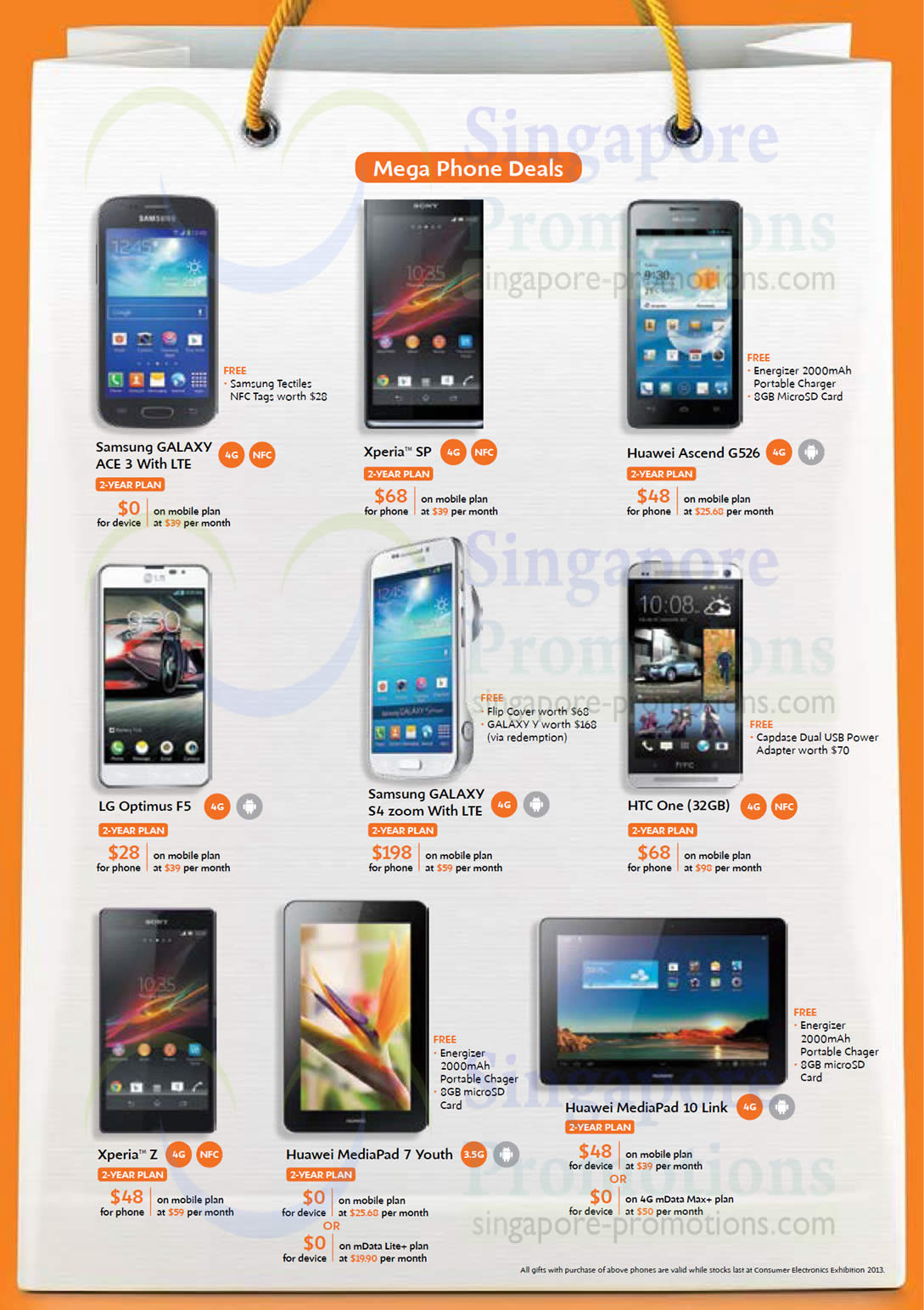 samsung galaxy ace 3 s4 htc one sony xperia sp huawei. Black Bedroom Furniture Sets. Home Design Ideas