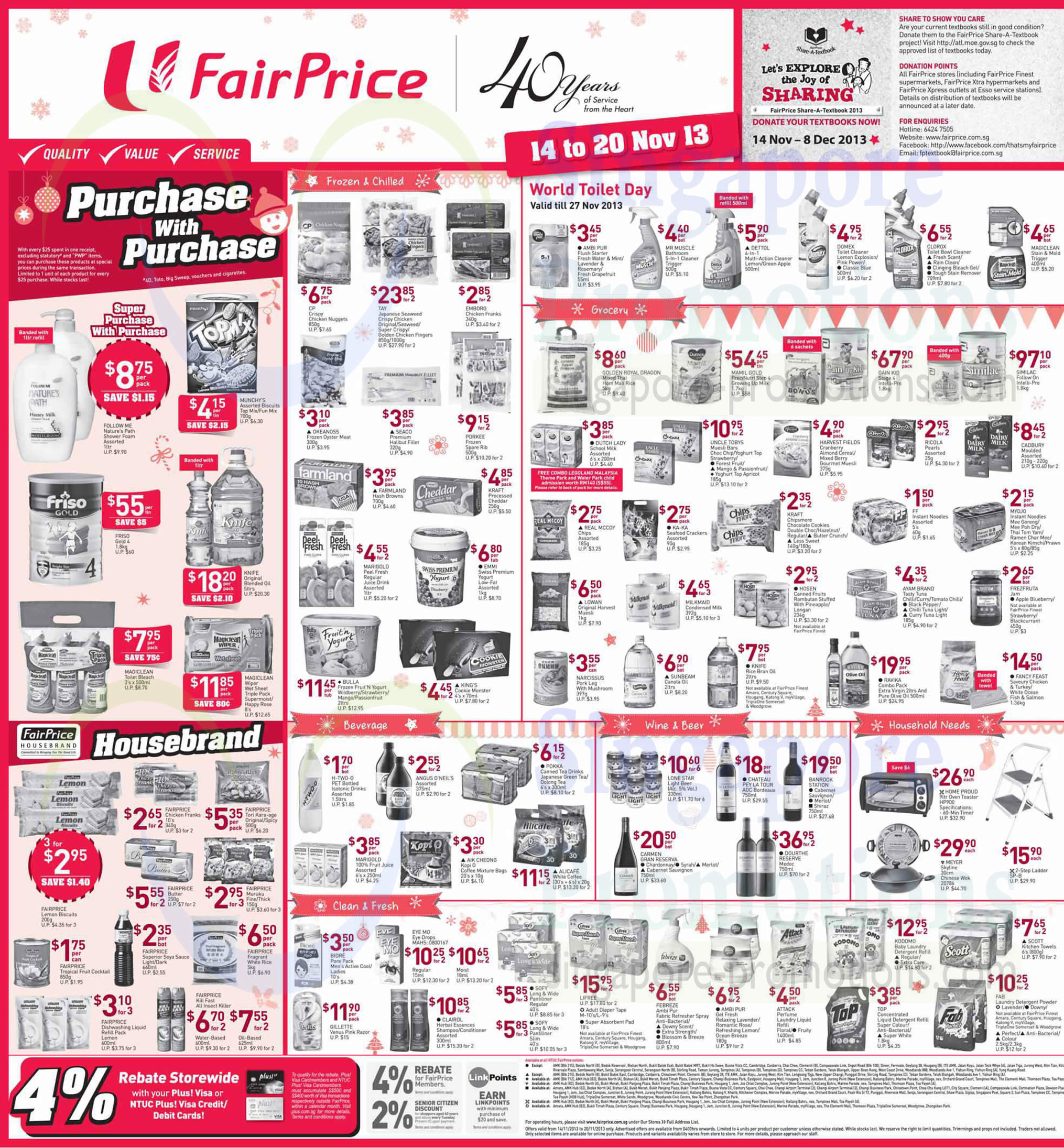 Kitchen Appliances Purchase With Purchase Housebrands