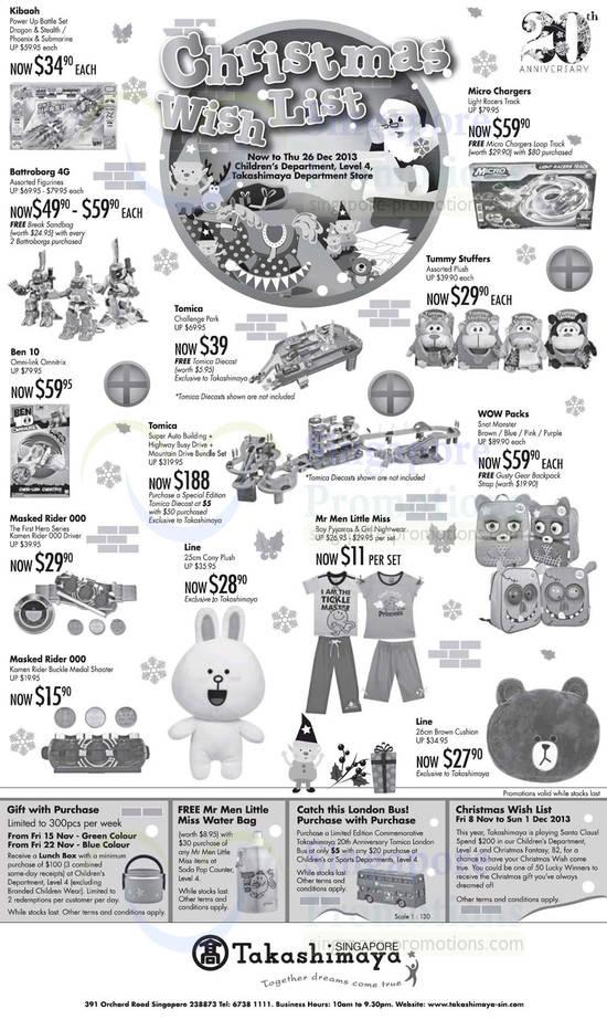 Takashimaya Childrens Christmas Wish List 15 Nov 2013