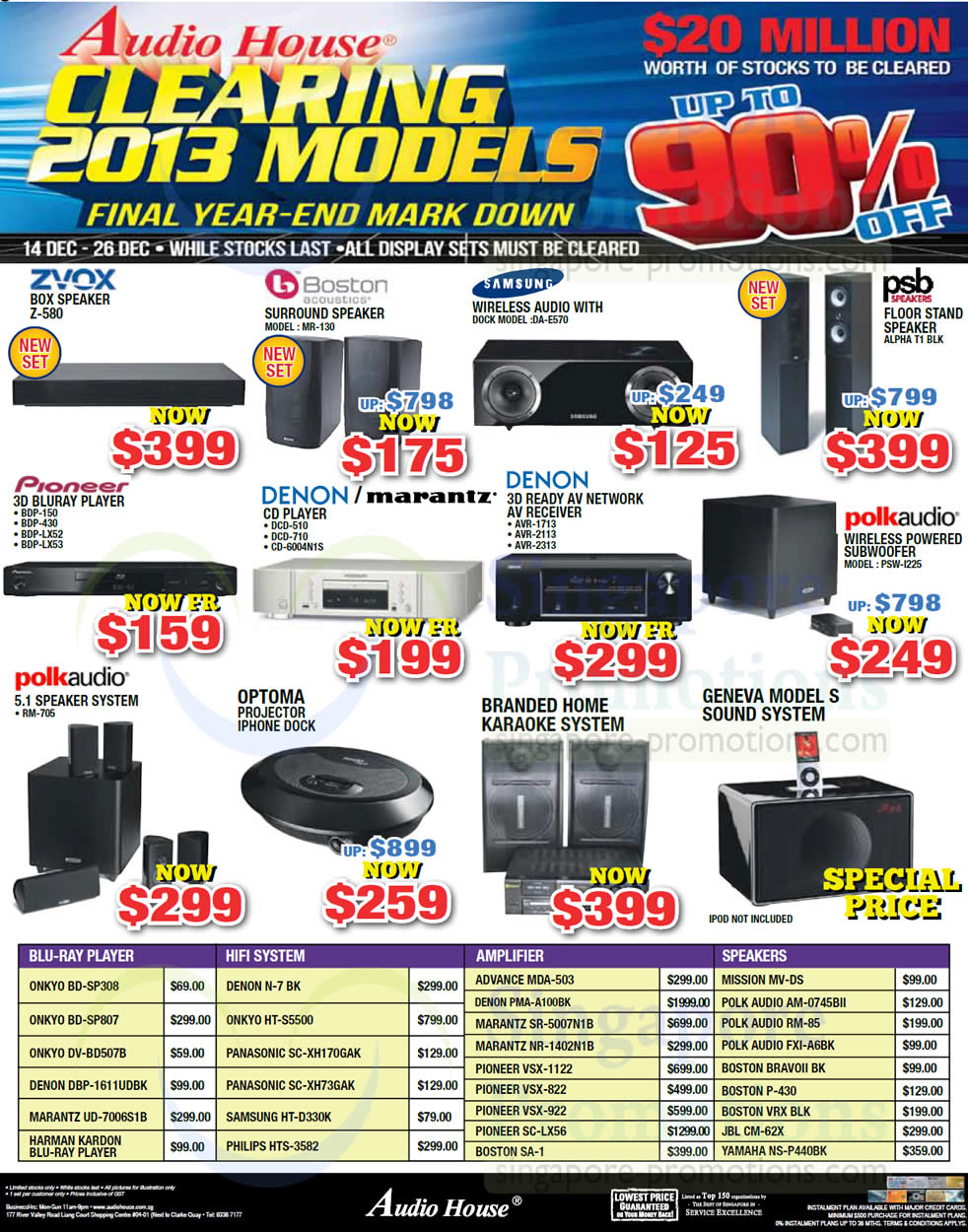 speakers blu ray players hi fi systems amplifiers zvox. Black Bedroom Furniture Sets. Home Design Ideas