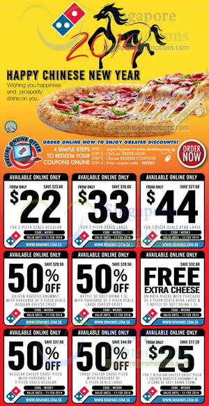 Discount coupons domino&#39