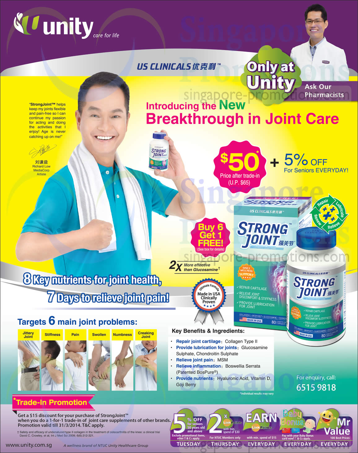 14 Mar US Clinicals Strong Joint » NTUC Unity Health Offers