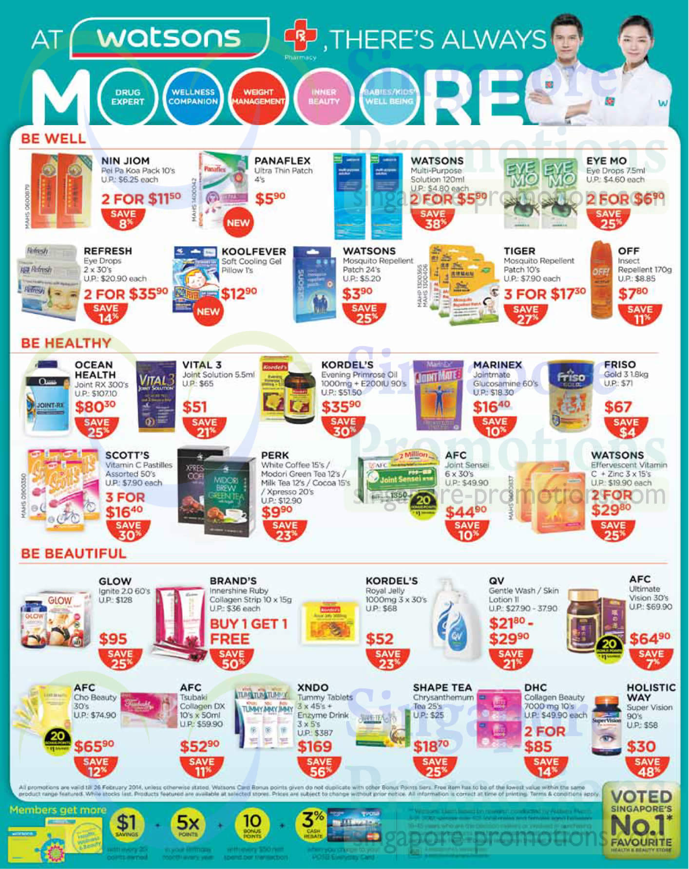 Be Well, Be Healthy, Be Beautiful Refresh, Ocean Health, AFC, Friso, Brands, DHC, Holistic Way, Kordels