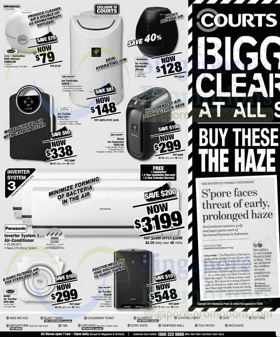 Featured image for Courts Haze Fighting Products Offers 19 - 21 Feb 2014