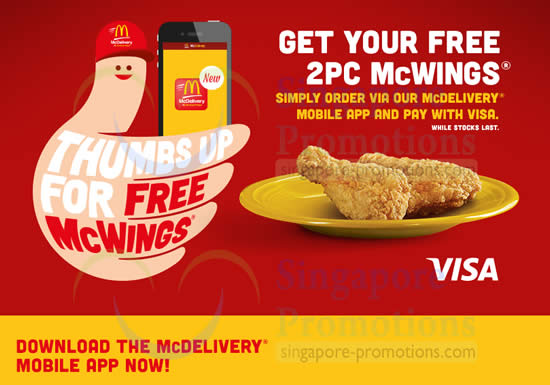 6 active McDonalds Coupons & Special Offers Visitors save an average of $; McDonalds is now with technology and the company welcomes online customers. You can use free McDonalds offers at the website in order to place your orders and to get your discounts or free burgers.