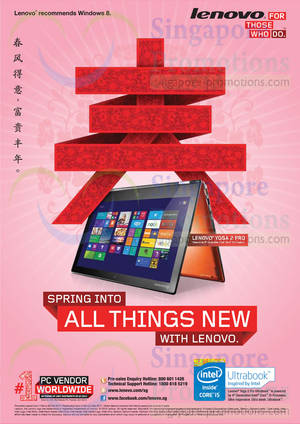 Featured image for Lenovo Notebooks & AIO Desktop PC Offers 1 – 26 Feb 2014