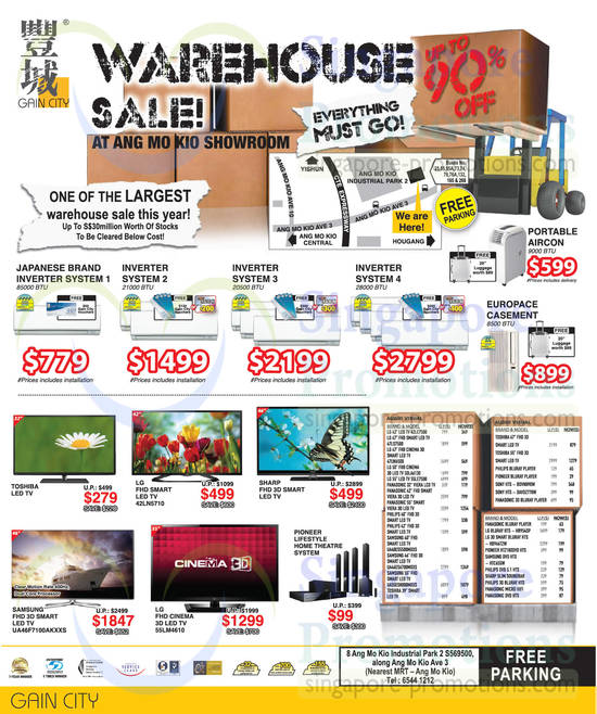 Featured image for Gain City Warehouse Sale Offers @ Ang Mo Kio Showroom 8 - 16 Feb 2014