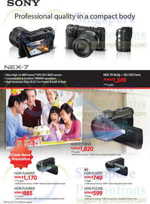 Featured image for Sony Digital Cameras & Camcorders Offers 20 Feb – 2 Mar 2014