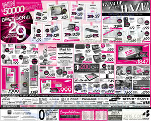 Featured image for Best Denki TV, Notebooks, Digital Cameras & Other Electronics Offers 7 – 10 Mar 2014