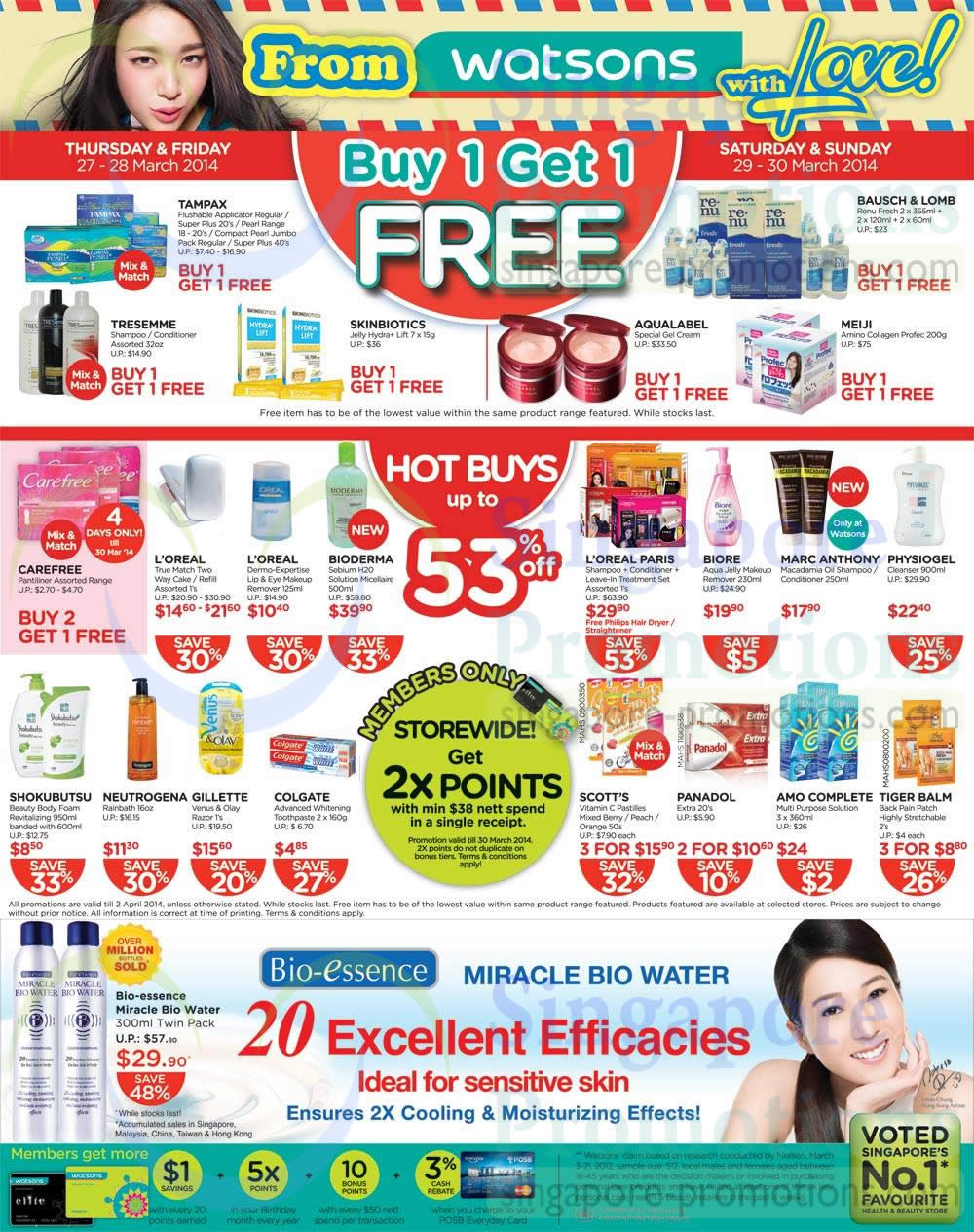 Buy 1 Get 1 Free Offers, Hot Buys up to 53 Percent Off