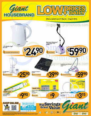 Featured image for Giant Hypermarket $88 Cooling Appliances, Baby, Groceries & Backpacks Offers 21 Mar – 3 Apr 2014