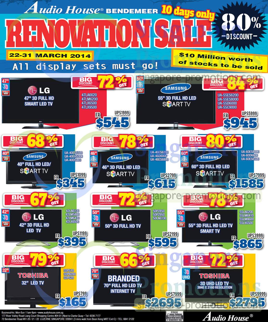 Featured image for Audio House Electronics, TV & Appliances Offers @ Bendemeer 22 - 31 Mar 2014