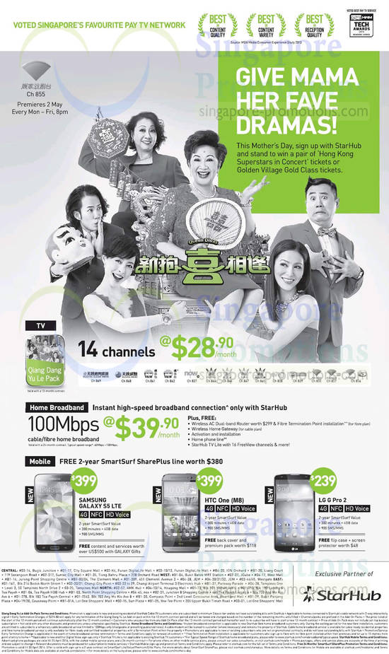 39.90 100Mbps Fibre Broadband, Samsung Galaxy S5, HTC One M8, LG G Pro 2, Cable TV Qiang Dang Yu Le Pack