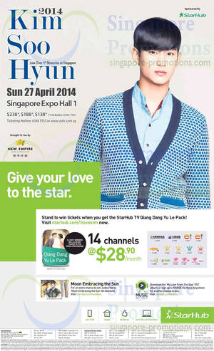 Featured image for Starhub Smartphones, Tablets, Cable TV & Mobile/Home Broadband Offers 12 – 18 Apr 2014