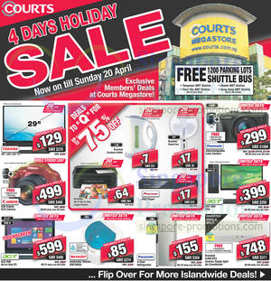 Featured image for Courts 4 Days Holidays Sale Offers 17 – 20 Apr 2014