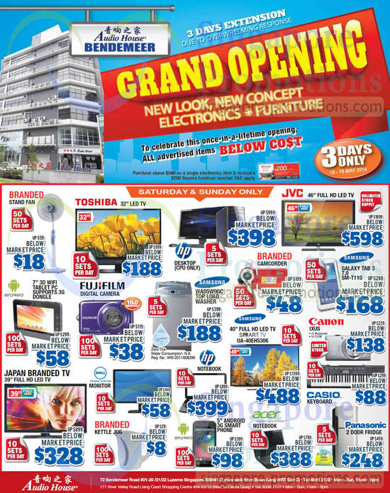 Samsung WA95W9IIC Washer, Samsung Galaxy Tab 3 7.0, Samsung UA40EH5306 TV