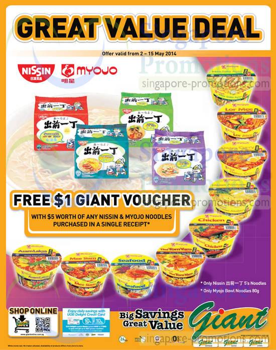 Free 1 Dollar Voucher with Nissin, Myojo Noodles