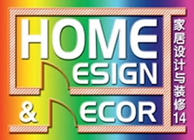 Home Design Decor Logo 19 May 2014