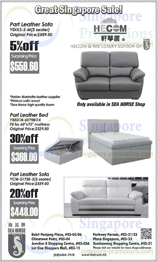 Sea Horse Furniture Great Singapore Sale Offers 20 May 2014
