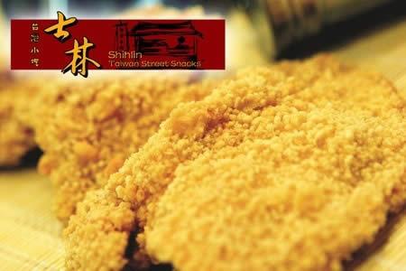 Shihlin Taiwan Street Snacks 2 May 2014