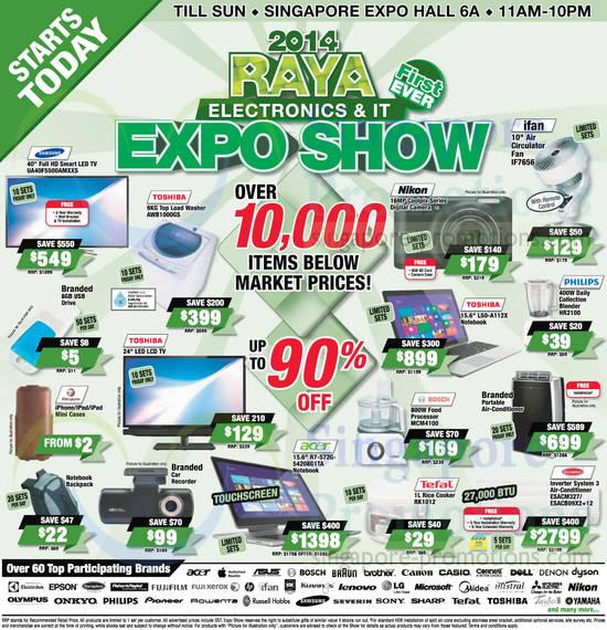 20 Jun TVs, Washers, Car Recorder, Food Processor, Notebook, Digital Camera, Samsung, Toshiba, Acer, Bosch, Philips, Tefal