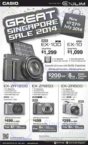 Featured image for Casio Digital Cameras Great Singapore Sale Offers 9 Jun – 27 Jul 2014
