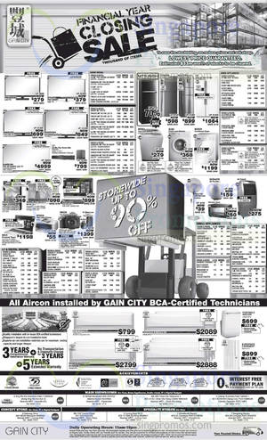 Featured image for Gain City Electronics, TVs, Washers, Digital Cameras & Other Offers 28 Jun 2014