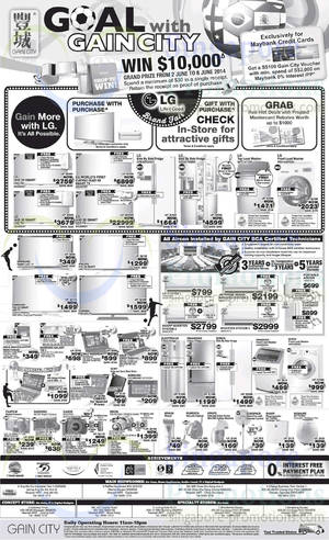 Featured image for Gain City Electronics, TVs, Washers, Digital Cameras & Other Offers 7 Jun 2014