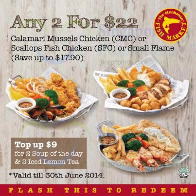 Manhattan fish market any 2 for 22 coupon promo 23 30 for Manhattan fish and chicken menu