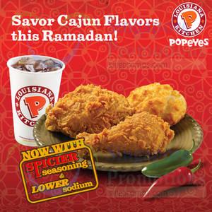 Featured image for Popeyes NEW Spicier Cajun Flavours Chicken 30 Jun 2014