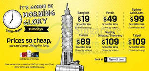 Featured image for Scoot From $19 2hr Promo Air Fares 1 Jul 2014