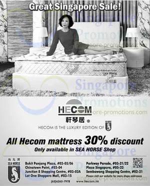 Sea Horse 30% OFF Hecom Mattresses Promo 20 Jun 2014 UPDATED 6 Jul 2014