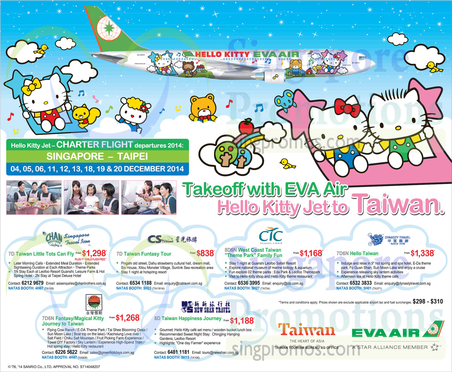 28 Aug Eva Air Hello Kitty Jet to Taiwan Offer Participating Travels
