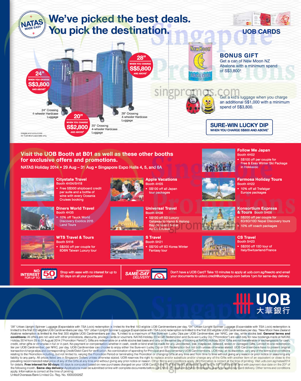 28 Aug UOB Cards Offers, Promotions, Gifts