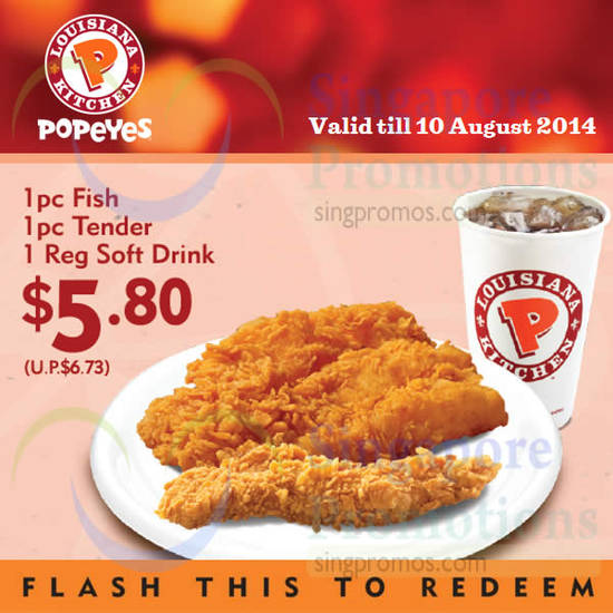 Popeyes new dine in takeaway discount coupons 10 jul 10 for Fish pop eye
