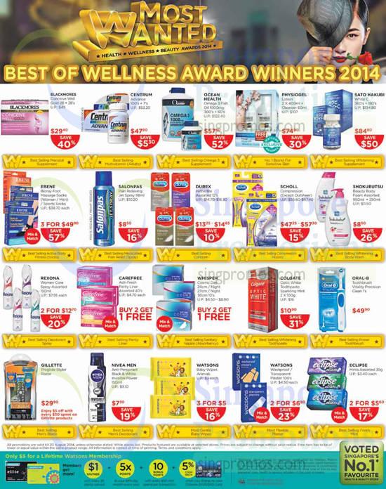 Centrum Advance, Ocean Health Omega 3 Fish Oil, Physiogel Lotion, Sato Hakubi White C, Oral-B Toothbrush Vitality Precision Clean