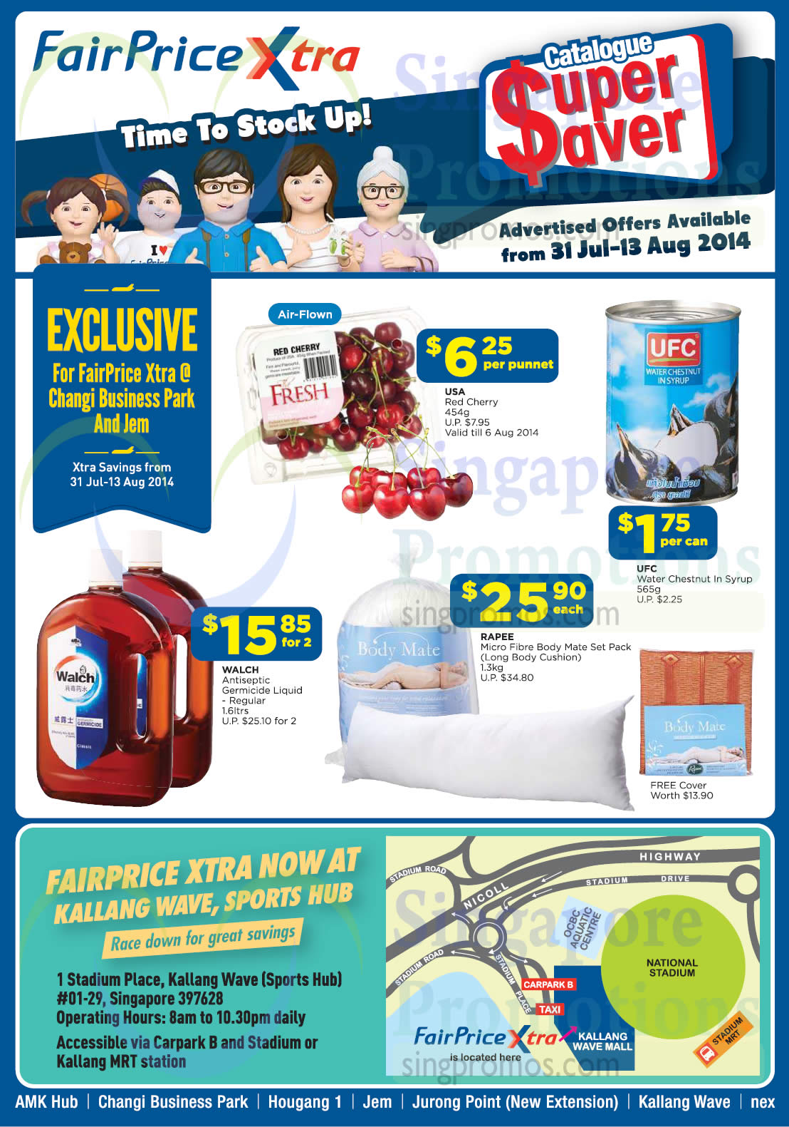 Fairprice Xtra Exclusive, Kallang Wave Store Opening