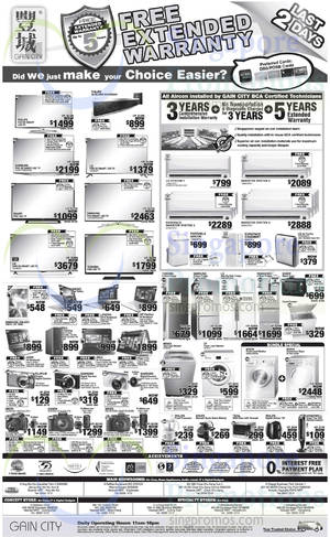 Featured image for Gain City Electronics, TVs, Washers, Digital Cameras & Other Offers 19 Jul 2014