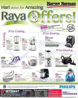 Featured image for Harvey Norman Phillips Electronics Hari Raya Offers 17 – 23 Jul 2014