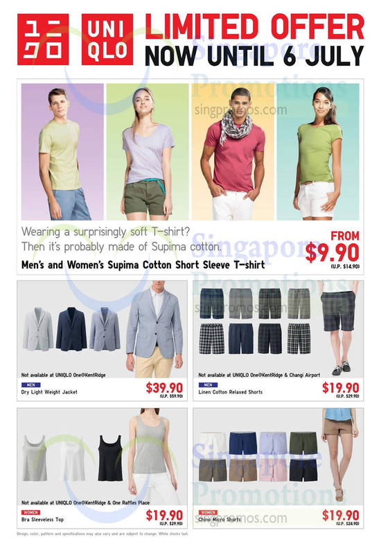 Uniqlo 4 Jul 2014