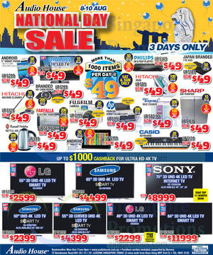 Featured image for Audio House Electronics, TV, Notebooks & Appliances Offers 8 – 10 Aug 2014