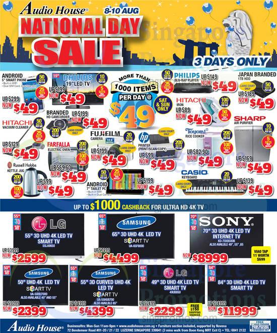 LG 55LA9650 TV, Samsung UA65F9000 TV, Sony KD-70X8500B TV, Samsung UA50HU7000 TV, Samsung UA55HU8700 TV, LG 49UB850 TV
