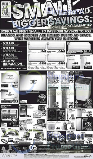 Featured image for Gain City Electronics, TVs, Washers, Digital Cameras & Other Offers 16 Aug 2014
